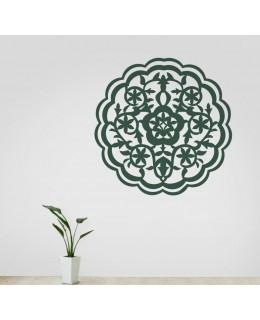Мароканско цвете