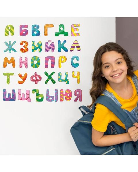 Цветна азбука