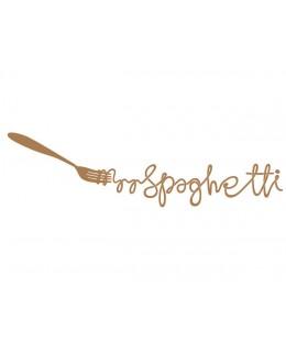 Виличка спагети