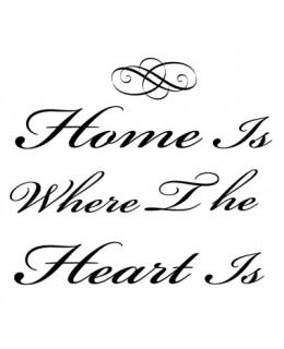 Къде е истинският ти дом...