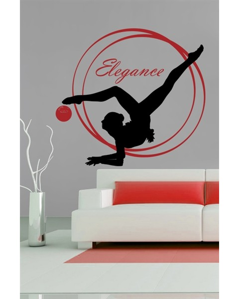 "Elegance ""Гимнастичка с топка"""