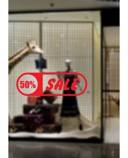 Sale с избираема стойност % - Острилка