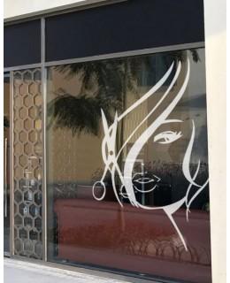 Салон за красота 1